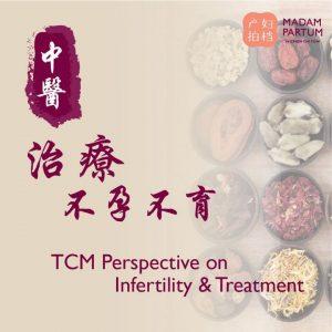 TCM Perspective on Infertility & Treatment